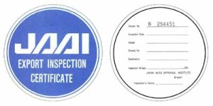 What is JAAI Certificate ?
