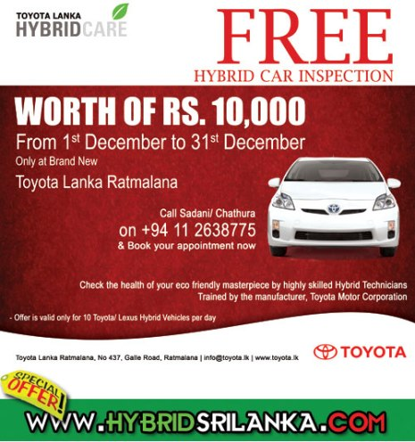 Free Hybrid Car Inspection from Toyota Lanka