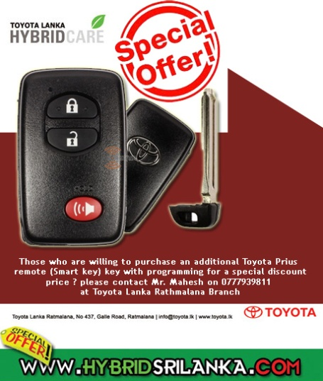 Toyota Prius Smart key programming offer